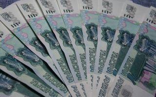 Отражение оплаты и начисления премий в учете