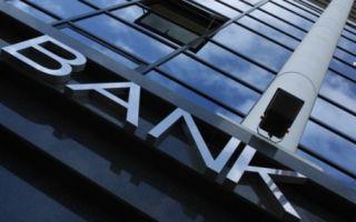 Бухгалтерские проводки для отражения комиссии банка