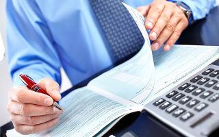Принимаем налог к уменьшению на сумму страховых взносов по УСН
