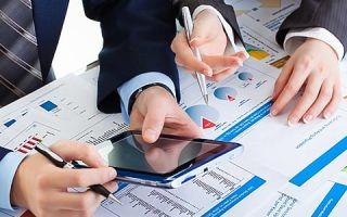 Проводки при покупке лицензий программ как НМА