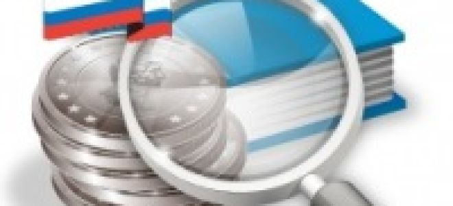 Проводки по начислению и оплате во внебюджетные фонды