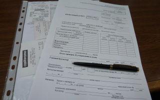 Расчеты с подотчетниками — проводки, примеры, законы