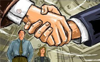 Проводки по агентскому договору — как ведут учет принципал и агент