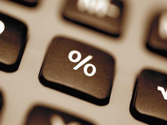 проценты полученные по договору займа